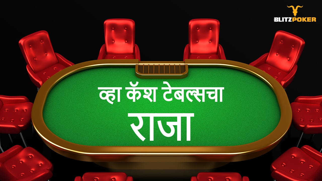 Methods Create Better Online Casino with the assistance of Your Canine